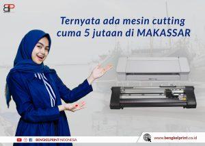 grosir alat cutting sticker sulawesi